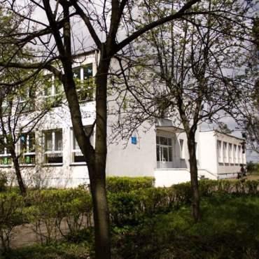 Zdjęcie szkoły Podstawowej w Siniarzewo